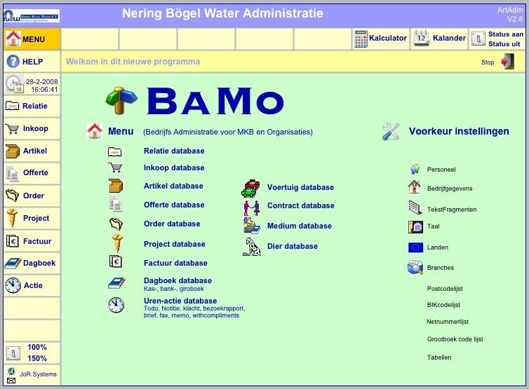 bamo menu